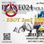20130310place024