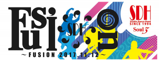 2017_fusion