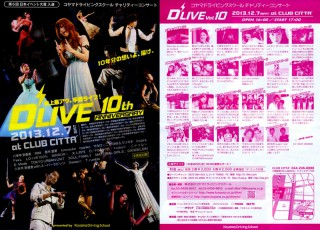 DLIVEvol10