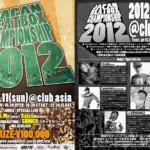 JapanBeatboxChampionship2012