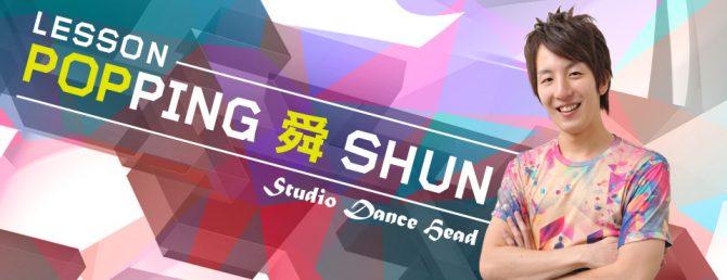 SHUN-LESSON