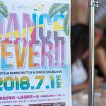 dancefever0002