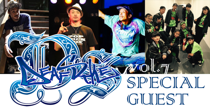 deafstylevol7specialguest