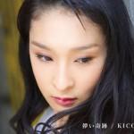 kico_jacket