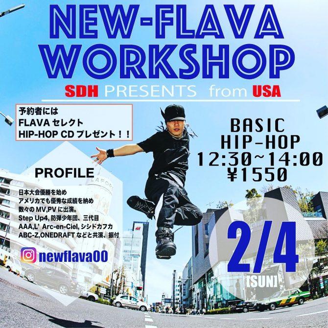 new-flava20180204