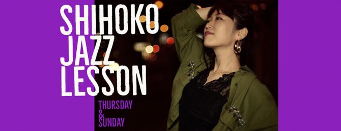 shihoko-lesson-img