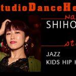 shihoko201711