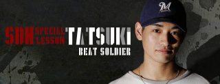 tatsuki2017-4