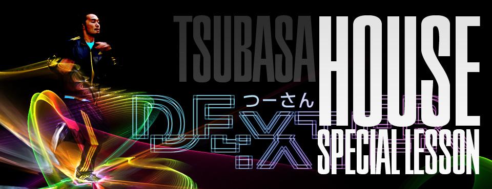 tsubasa_house_image