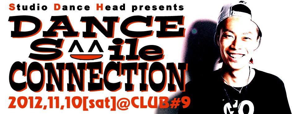 2012年11月10日 Dance Smile Connection2012@郡山#9