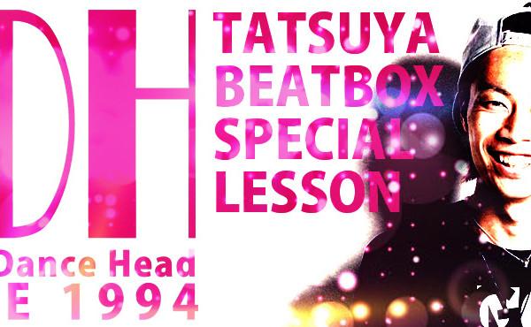 スペシャル講師TATSUYA